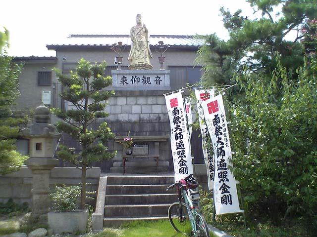 第 2番札所 法蔵山極楽寺 観音像